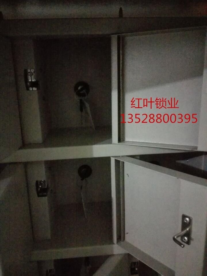 供应储物柜锁,寄存柜锁