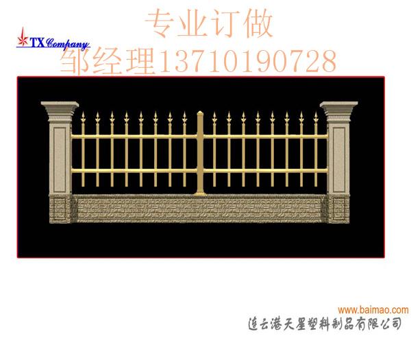 江门园林围墙栅栏图片 梅州酒店围栏热销 广州院墙铁艺护栏厂家
