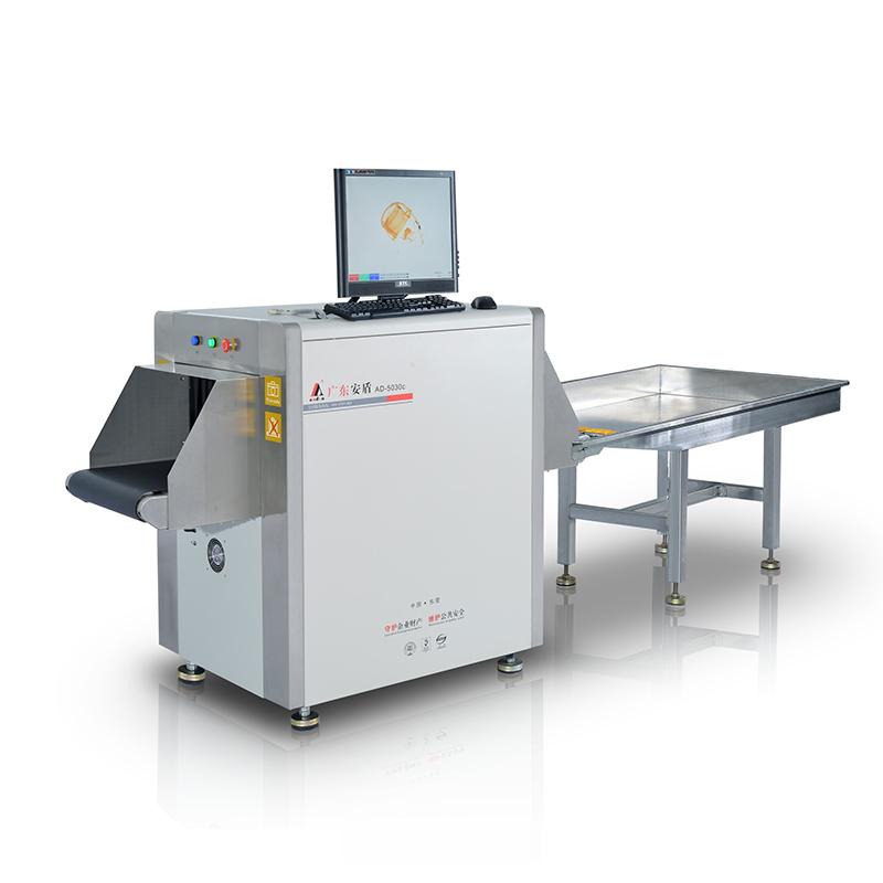 安徽桌面一体化包裹安检机 X光行李安检仪