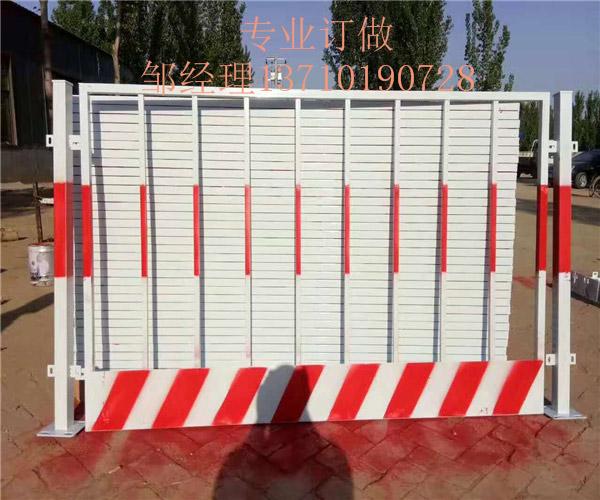 河源止步围挡护栏 韶关临边围栏厂家 广州地铁防护栏热销