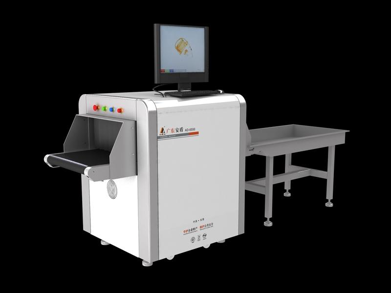 多能量X光射线行李安检机安全检查设备