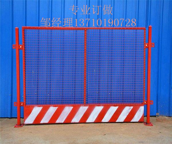 柳州施工区域黄色警示栏 广西临时护栏供应 北海金属栏杆图片