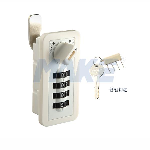寄存柜锁四位密码锁信箱锁MK707