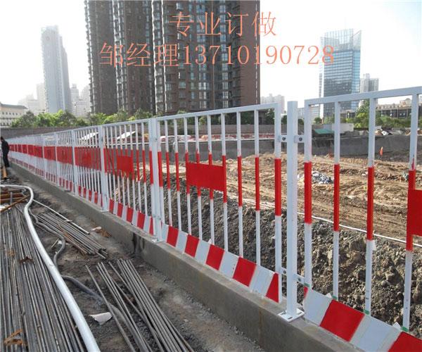 茂名坑口隔离护栏订做 梅州施工栏杆批发 广州临边围栏热销