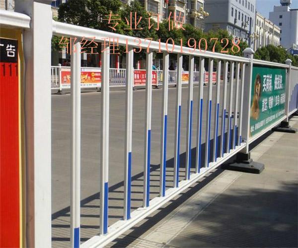 百色马路分割栏热销 来宾车道防护栏厂家 柳州马路围栏订做