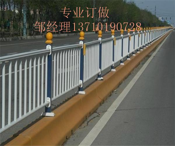肇庆路中车道护栏批发 广州京式栏杆厂家 河源马路隔离栏热销