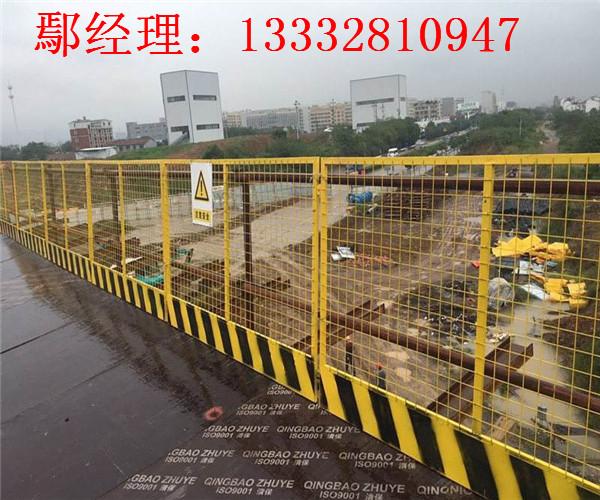 珠海临边防护栏现货 中山黄黑工地警示网 江门基坑护栏订做