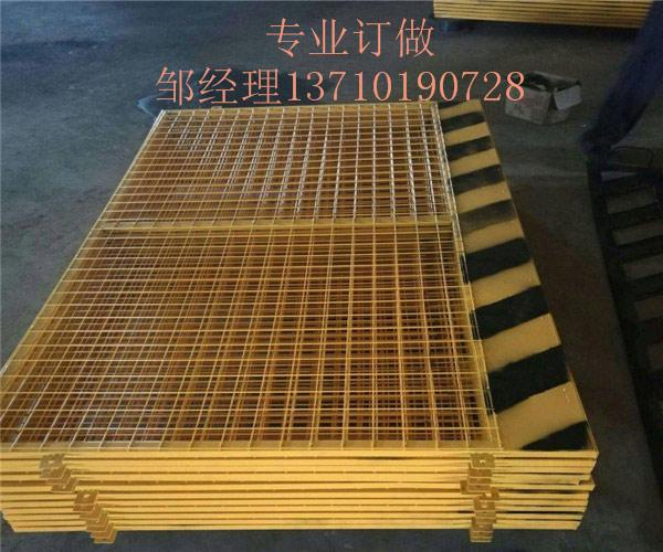 韶关基坑围栏热销 珠海施工防护栏厂家 广州楼盘警示栏图片