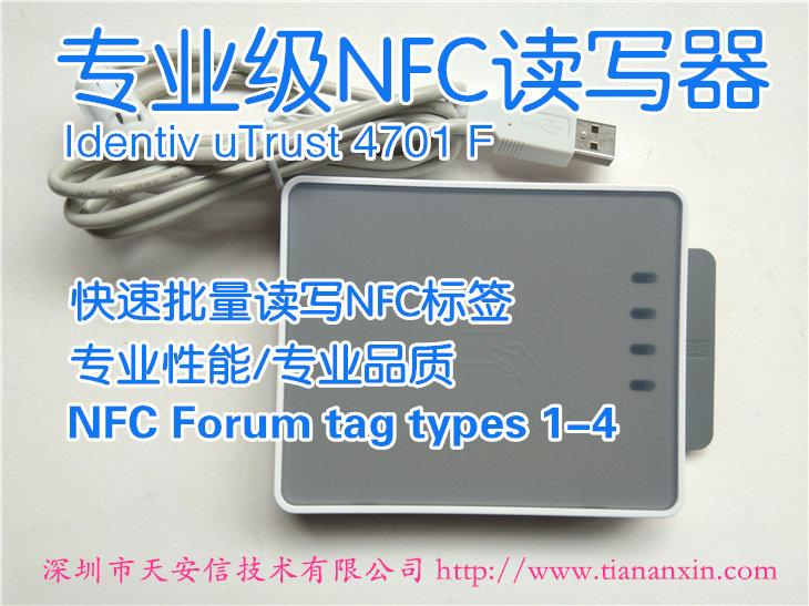 原装进口Identiv uTrust 4701 F 专业NFC读写器 4700F升级版