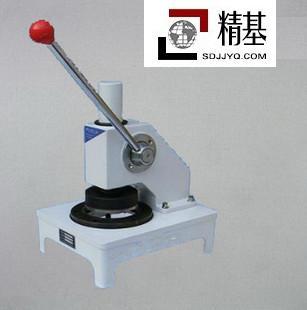 纸张定量取样设备DL-100