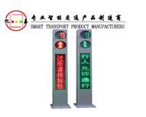浙江一体式人行信号灯 广告屏行人红绿灯定制