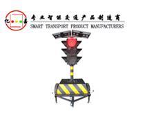 海南拖挂式太阳能移动信号灯 牵引式应急红绿灯