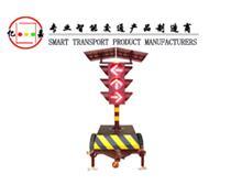 海南拖挂式太阳能移动信号灯 牵引式应急箭头指示灯