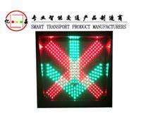 600单面红叉绿箭指示灯  收费站雨棚灯 车道指示器