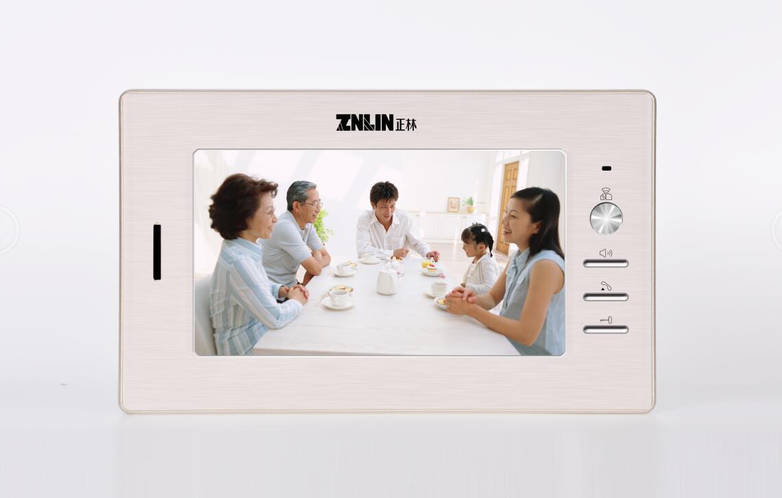 znlin正林可视对讲带手机APP远程开门楼
