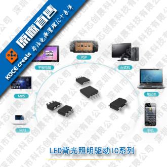 锂电池 12v20ah电池驱动芯片降压LDO专用