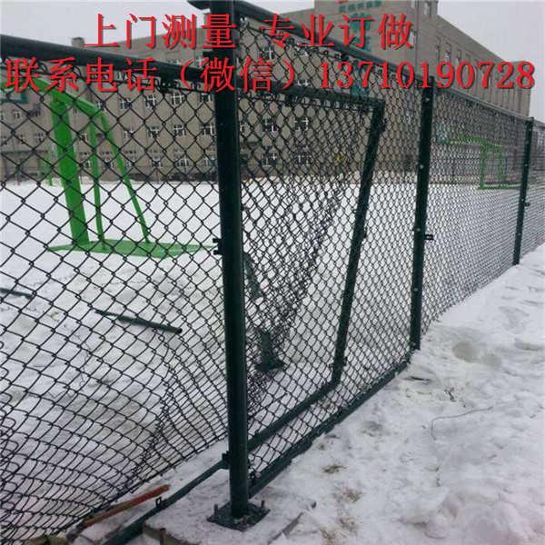 揭阳运动场隔离网批发 茂名勾花护栏网供应 广州防护网订做