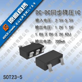 摄像头电源IC 6206 3.3V LDO系列