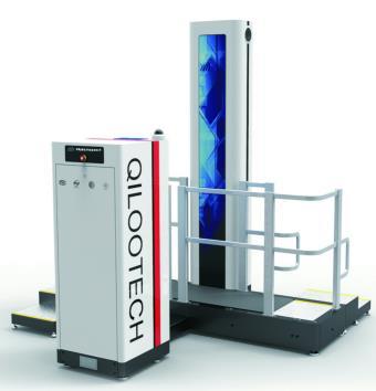 金属探测仪-神枪微剂量人体成像显示探测仪