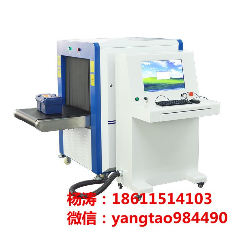 6550安检X光机