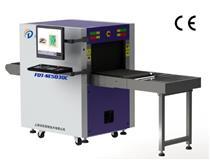 FDT-SE5030C型 X射线检查设备安检机X光机安检设备