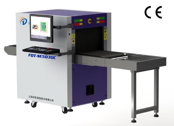 FDT-SE5030A型 X射线检查设备安检机X光机安检设备