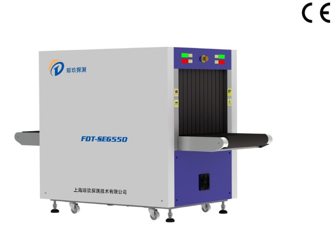 FDT-SE6550型X射线检查设备安检机X光机安检设备