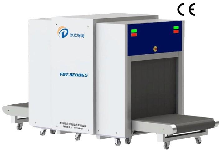 FDT-SE8065型 X射线检查设备安检机X光机安检设备
