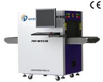 FDT-SE5536型 X射线检查设备安检机X光机安检设备