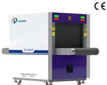 FDT-SE6040型 X射线检查设备安检机X光机安检设备