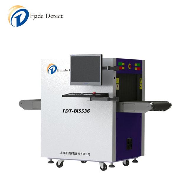 FDT-Bi5536型 通道式X射线双能透视与背散一体机安检机X光机安检设备