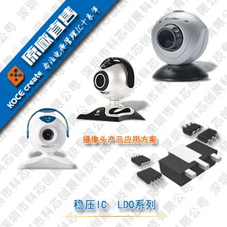 6206A 型号SD5088A33E 3.3V低压差线性稳压器IC