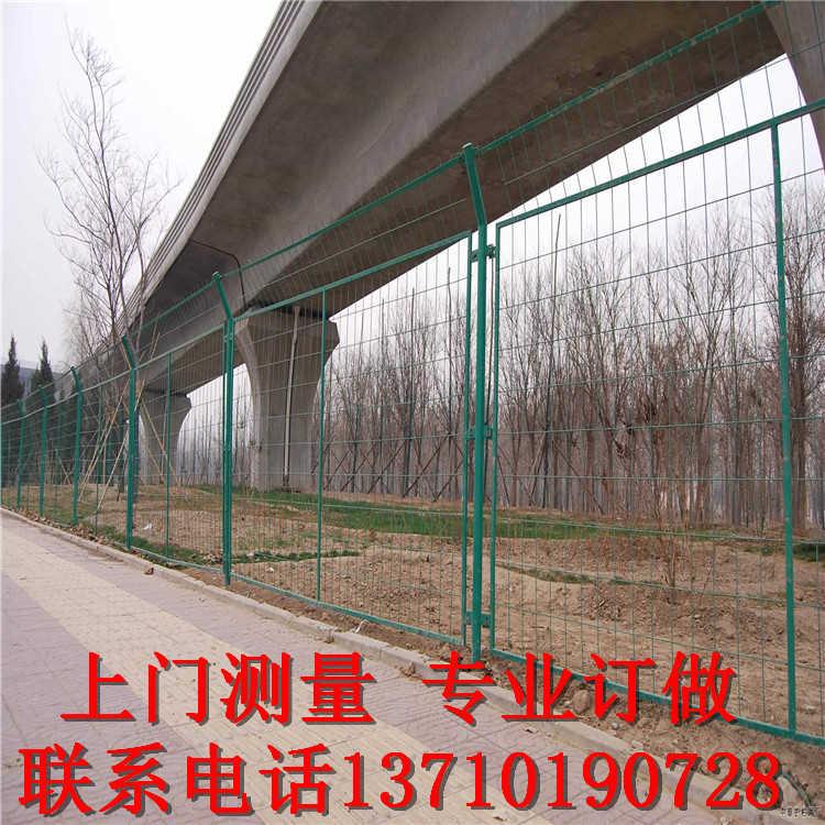 揭阳园林框架护栏网 潮州鱼塘围栏网供应 广州场地隔离网订做