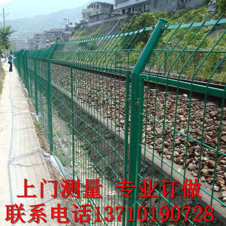阳江港口隔离围栏网 深圳圈地护栏网订做 茂名公路防护网厂家