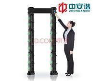 便携式折叠LED物联网金属探测安检门24区6007.S-中安谐科技
