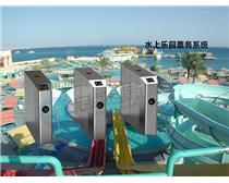 供应嘉兴水上乐园售票系统 游泳馆储物门票消费一卡通