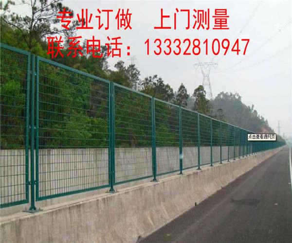 韶关双边丝围栏现货 深圳c型柱护栏网供应 揭阳桥梁防护栏热销