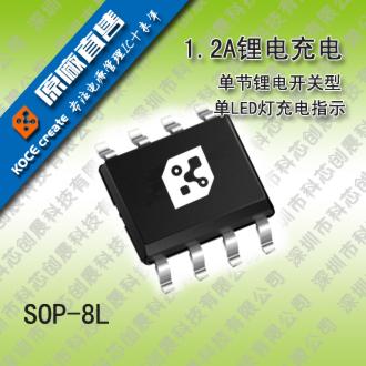 供应4058B 内置MOS管 双节锂电池充电IC