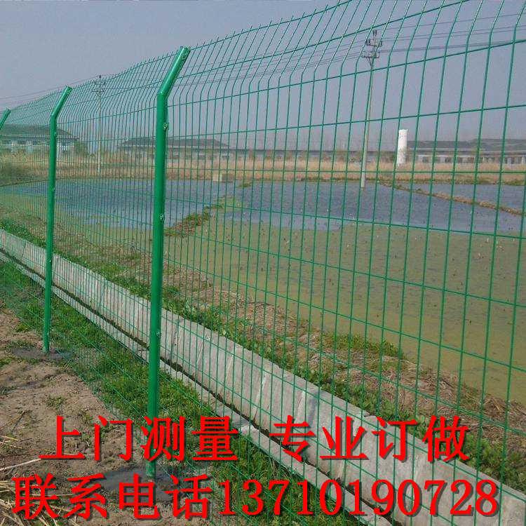 潮州场地防护网批发 湛江养殖围栏网热销 广东果园护栏网订做