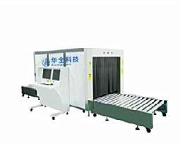 华全科技-仓库安检机-安检机-华全HQ-150180物流安检机