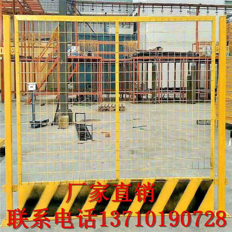 梅州止步围护栏杆厂家 广州建筑护栏热销 汕尾工地隔离栏批发