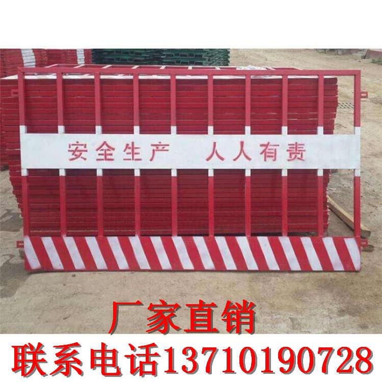 汕尾施工围挡护栏批发 珠海坑口围栏厂家 深圳基坑防护栏订做