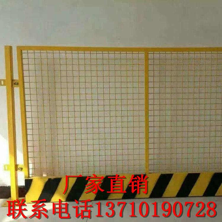 清远临边防护护栏批发 潮州施工围栏订做 广州井口栏杆厂家