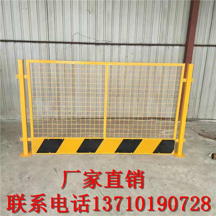 佛山坑口隔离护栏厂家 清远临时围栏批发 深圳工地防护栏热销