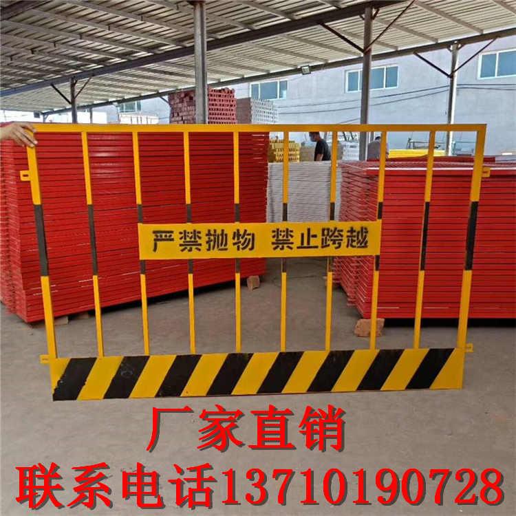 潮州临时黑黄护栏厂家 广州建筑围栏订做 江门坑口栏杆批发