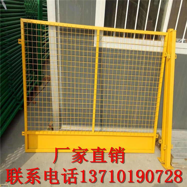 韶关建筑框架围栏订做 揭阳临时护栏厂家 广东临边防护栏热销