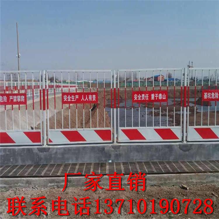 清远楼盘防护围挡批发 广州建设栏杆订做 汕尾基坑护栏供应