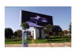 昊天电子专业供应LED户外背景幕墙、出租车显示屏