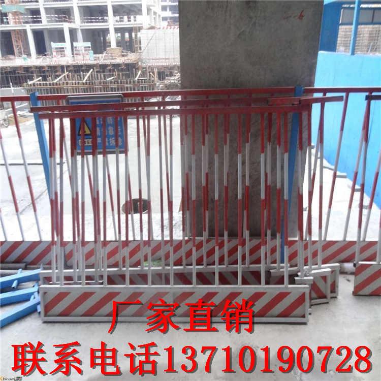 广州坑口警示围挡图片 清远临边护栏批发 广东建设防护栏厂家