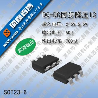 供应LED手电筒专用电压检测IC